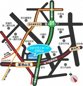 ひかりサイネージオフィス マップ